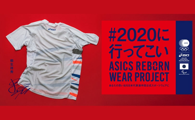 dbf1f66b3e8 Asics to recycle used clothing for Japan's Olympic uniforms