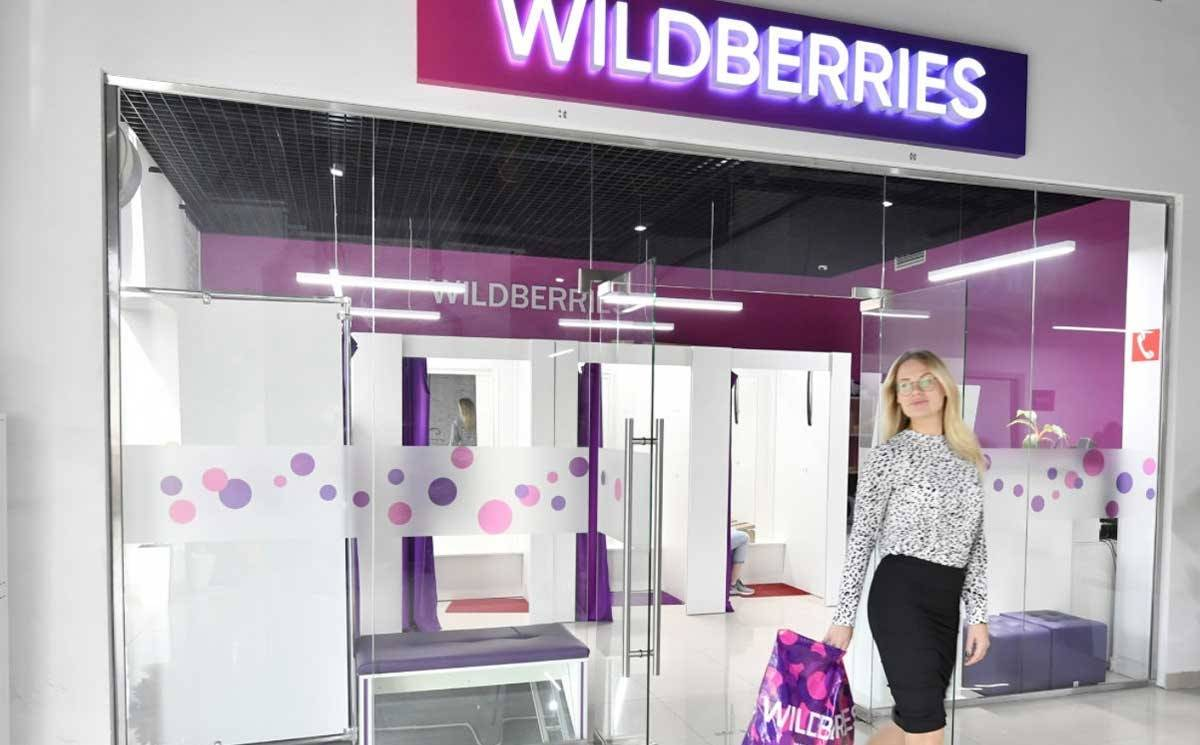 Wildberries extends its online reach to Poland